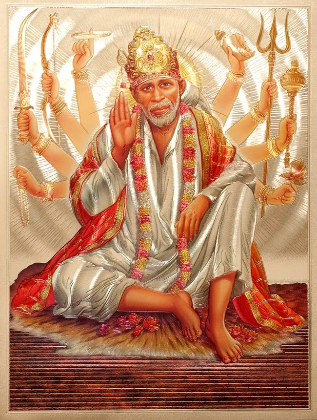 〔約40cm×約30cm〕インドのヒンドゥー神様ゴールドポスター - シルディ・サイ・ババの写真