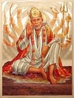 〔約40cm×約30cm〕インドのヒンドゥー神様ゴールドポスター - シルディ・サイ・ババ