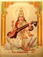 〔約40cm×約30cm〕インドのヒンドゥー神様ゴールドポスター - サラスヴァティ 音楽の神様