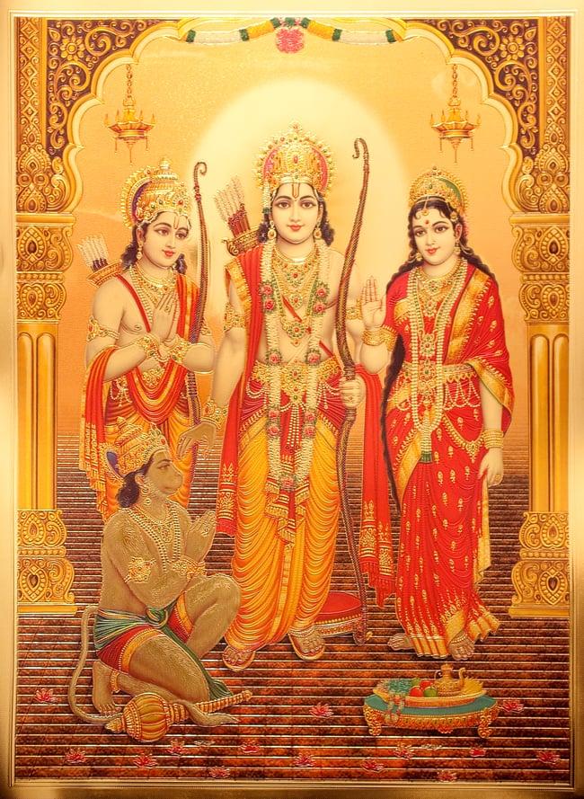 〔約40cm×約30cm〕インドのヒンドゥー神様ゴールドポスター - ラーマヤナの写真