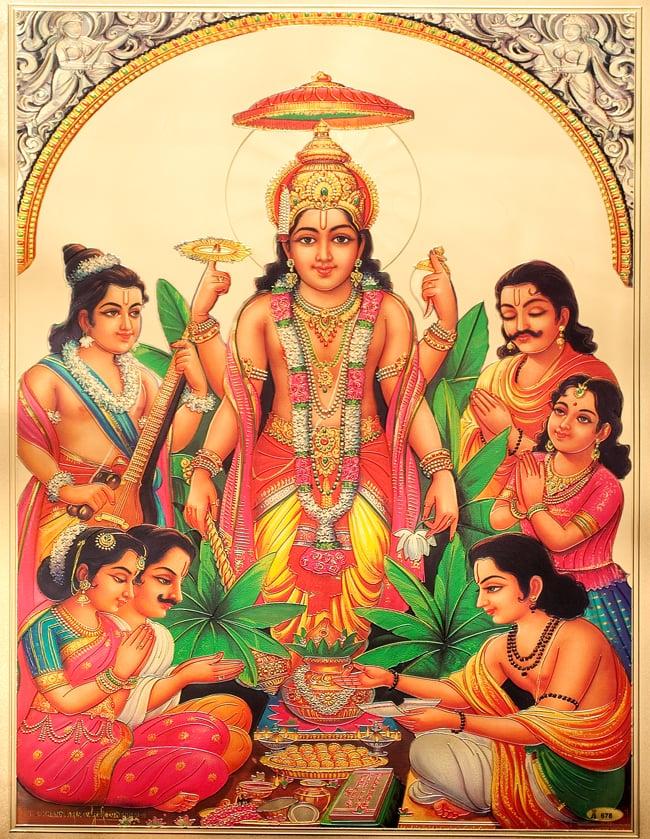 〔約40cm×約30cm〕インドのヒンドゥー神様ゴールドポスター - ムルガン 戦いの神様の写真