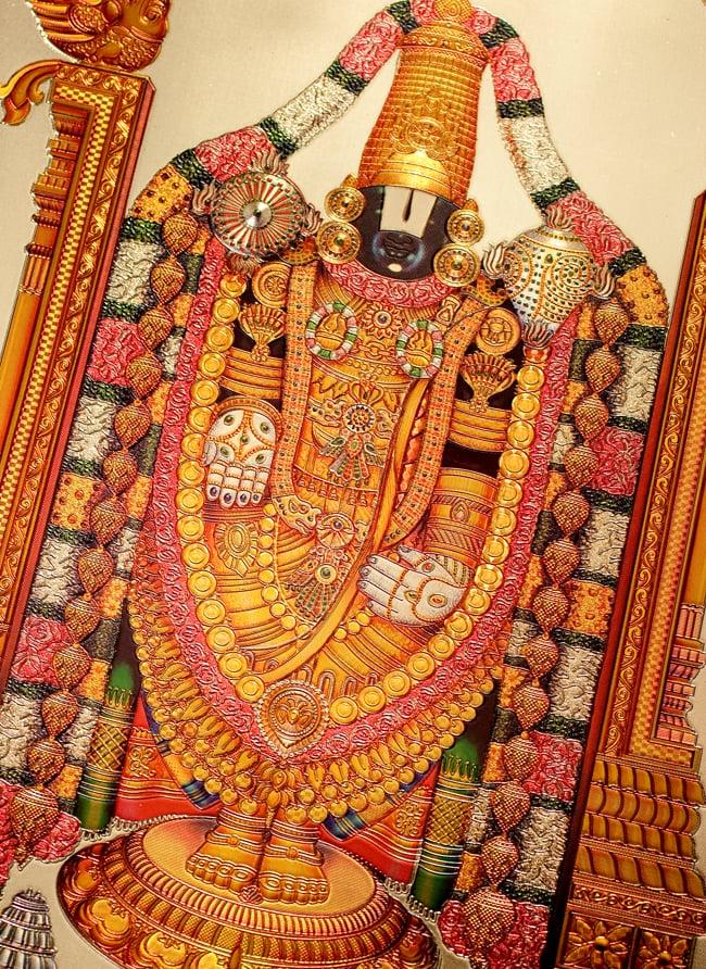 〔約40cm×約30cm〕インドのヒンドゥー神様ゴールドポスター - バラジ 願いの神様 2 - 拡大写真です。金色ベースなので通常のポスターとは一線を画する光沢感。見ていると引き込まれます。