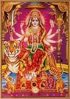 〔約70.5cm×約50cm〕大判インドのヒンドゥー神様ポスター - ドゥルガー 勝利の女神