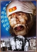 〔約70.5cm×約50cm〕大判インドのヒンドゥー神様ポスター - シルディ・サイ・ババ