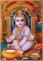 インドの本やポスターのセール品:[サマーセール第三弾]〔約70.5cm×約50cm〕大判インドのヒンドゥー神様ポスター - ベイビークリシュナ