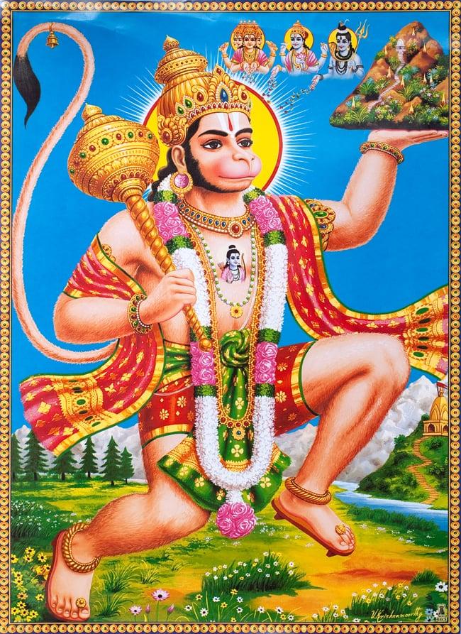 〔約70.5cm×約50.5cm〕大判インドのヒンドゥー神様ポスター - ハヌマーン 猿族の王子様の写真