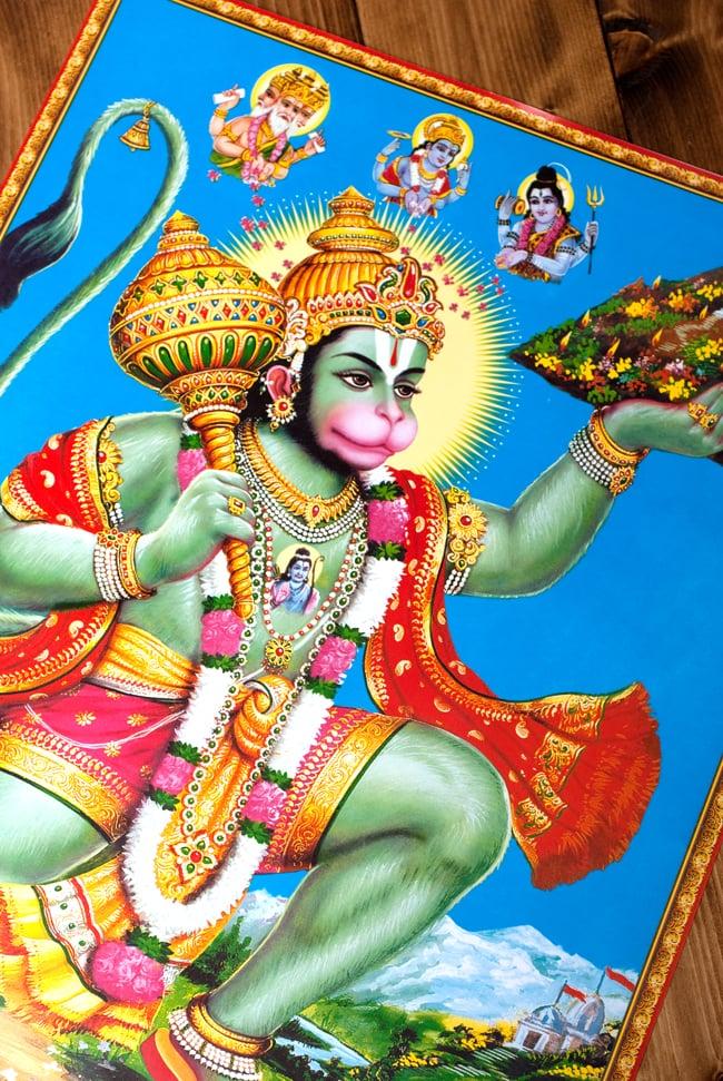 〔約70.5cm×約50.5cm〕大判インドのヒンドゥー神様ポスター - ハヌマーン 猿族の王子様 2 - 拡大写真です。インドらしい綺麗な彩色が魅力です。