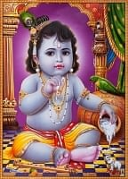 インドの本やポスターのセール品:[サマーセール第三弾]〔約70.5cm×約50.5cm〕大判インドのヒンドゥー神様ポスター - ベイビークリシュナ