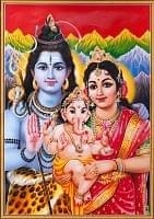 〔約70.5cm×約50cm〕大判インドのヒンドゥー神様ポスター - シヴァファミリー