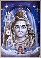 〔約70.5cm×約50cm〕大判インドのヒンドゥー神様ポスター - シヴァ神