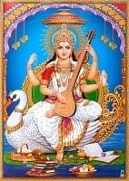 〔約70.5cm×約50cm〕大判インドのヒンドゥー神様ポスター - サラスヴァティ 音楽の神様