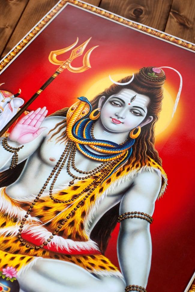 〔約70.5cm×約50cm〕大判インドのヒンドゥー神様ポスター - シヴァ神 2 - 拡大写真です。インドらしい綺麗な彩色が魅力です。