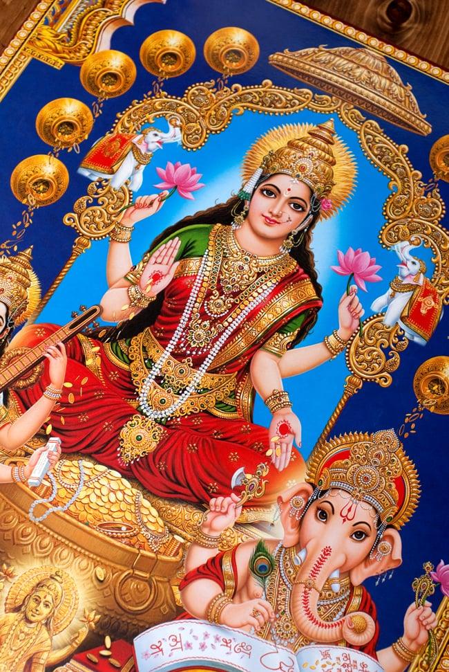 〔約70.5cm×約50.5cm〕大判インドのヒンドゥー神様ポスター - ラクシュミー・サラスヴァティ・ガネーシャ 2 - 拡大写真です。インドらしい綺麗な彩色が魅力です。