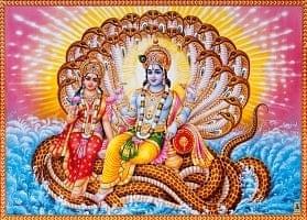 インドの本やポスターのセール品:[サマーセール第三弾]〔約70.5cm×約50.5cm〕大判インドのヒンドゥー神様ポスター - ヴィシュヌ 世界を維持する神様