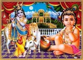 〔約70.5cm×約50.5cm〕大判インドのヒンドゥー神様ポスター - クリシュナ