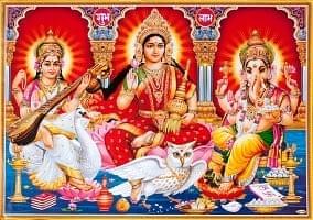 〔約70.5cm×約50.5cm〕大判インドのヒンドゥー神様ポスター - ラクシュミー・サラスヴァティ・ガネーシャ