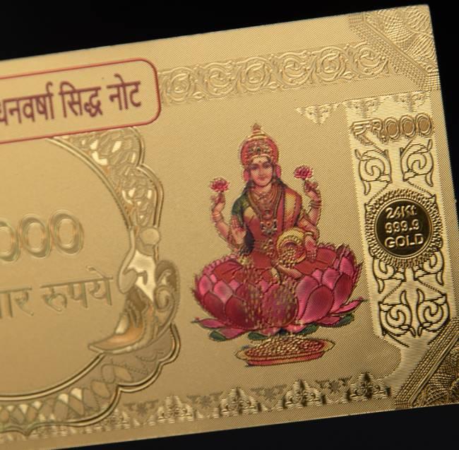 2000ルピー札モチーフのゴールドカード 4 - 愛と美と富の女神ラクシュミーです。