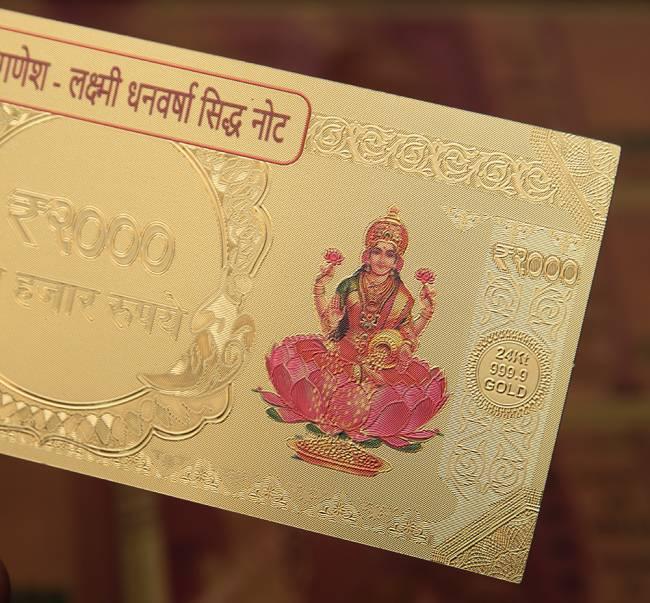 2000ルピー札モチーフのゴールドカード 5 - 表面は赤金、裏面は金色です