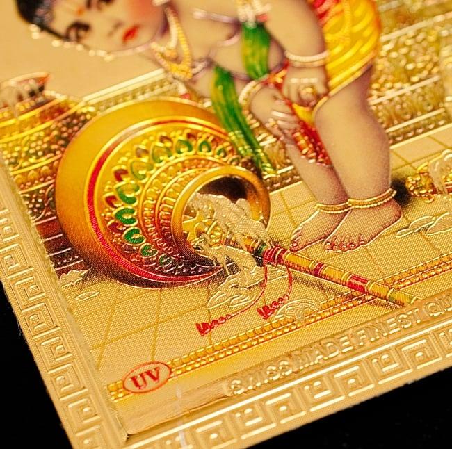 〔約6cm×約8.5cm〕インドのヒンドゥー神様ゴールドお守りカード ステッカー - ベイビークリシュナ 3 - 別の角度からの写真です