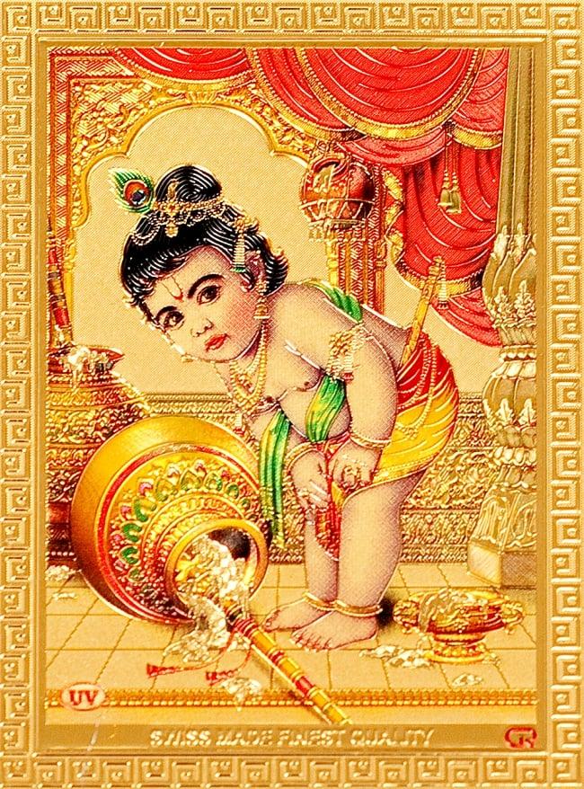 〔約6cm×約8.5cm〕インドのヒンドゥー神様ゴールドお守りカード ステッカー - ベイビークリシュナの写真