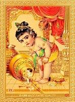 〔約6cm×約8.5cm〕インドのヒンドゥー神様ゴールドお守りカード ステッカー - ベイビークリシュナ