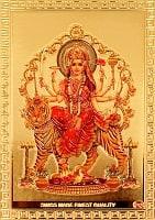 〔約6cm×約8.5cm〕インドのヒンドゥー神様ゴールドお守りカード ステッカー - ドゥルガー 勝利の女神