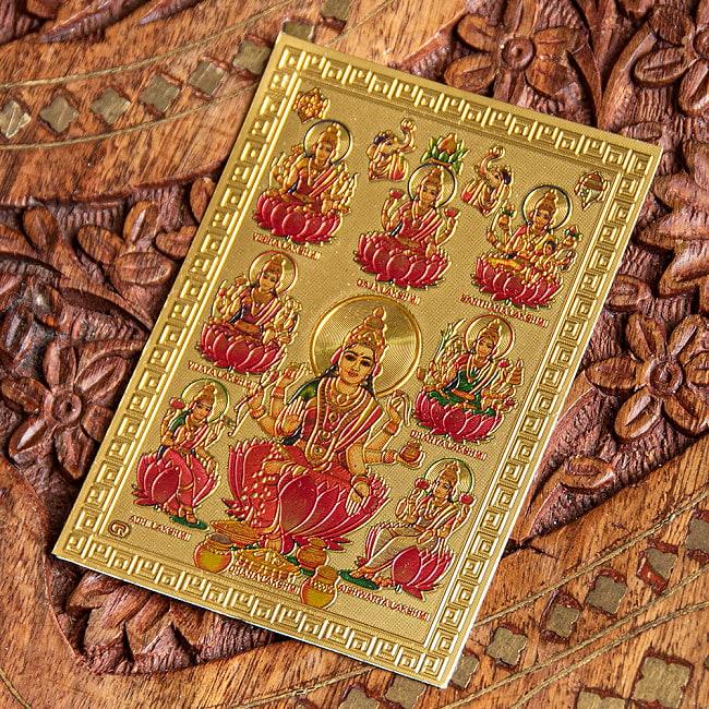 〔約6cm×約8.5cm〕インドのヒンドゥー神様ゴールドお守りカード ステッカー - ラクシュミー 美と富の神様 2 - 拡大写真です。金色ベースなので、景気の良い明るい雰囲気があります。