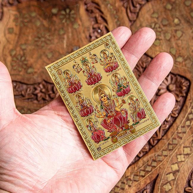 〔約6cm×約8.5cm〕インドのヒンドゥー神様ゴールドお守りカード ステッカー - ラクシュミー 美と富の神様 4 - 光を受けて明るく輝くカードです
