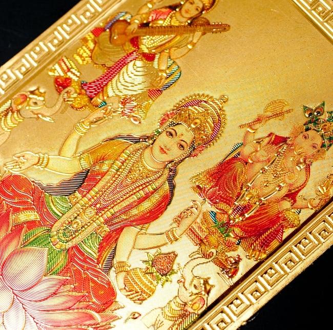 〔約6cm×約8.5cm〕インドのヒンドゥー神様ゴールドお守りカード ステッカー - ラクシュミー・サラスヴァティ・ガネーシャ 2 - 拡大写真です。金色ベースなので、景気の良い明るい雰囲気があります。