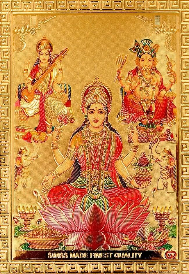 〔約6cm×約8.5cm〕インドのヒンドゥー神様ゴールドお守りカード ステッカー - ラクシュミー・サラスヴァティ・ガネーシャの写真