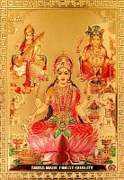 〔約6cm×約8.5cm〕インドのヒンドゥー神様ゴールドお守りカード ステッカー - ラクシュミー・サラスヴァティ・ガネーシャ