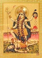 〔約6cm×約8.5cm〕インドのヒンドゥー神様ゴールドお守りカード - カーリー