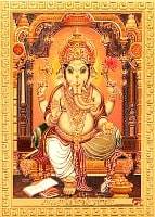 〔約6cm×約8.5cm〕インドのヒンドゥー神様ゴールドお守りカード ステッカー - ガネーシャ 学問と商売の神様