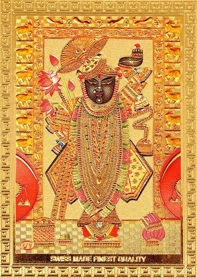 〔約6cm×約8.5cm〕インドのヒンドゥー神様ゴールドお守りカード ステッカー - バラジ 願いの神様の写真