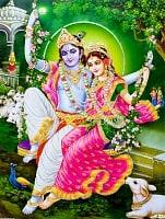 〔約40.5cm×約30.5cm〕輝くラメ入り・インドのヒンドゥー神様ポスター - クリシュナとラーダ
