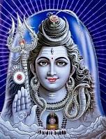 〔約40.5cm×約30.5cm〕輝くラメ入り・インドのヒンドゥー神様ポスター - シヴァ神