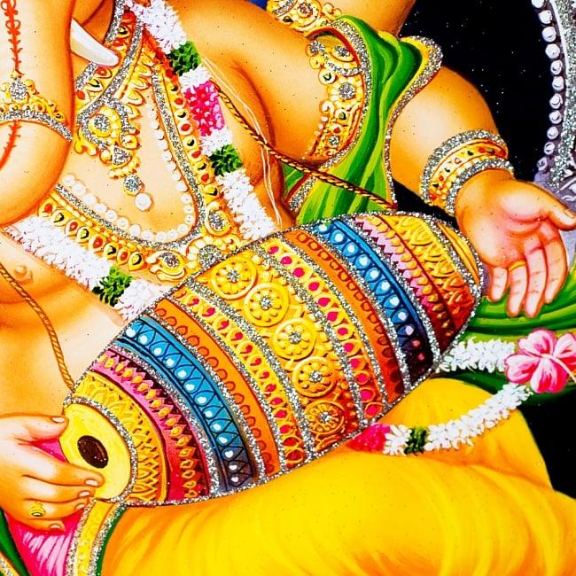 〔約40.5cm×約30.5cm〕輝くラメ入り・インドのヒンドゥー神様ポスター - ガネーシャ 学問と商売の神様の写真3 - ありがたいほどキラキラしています!