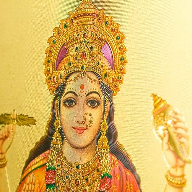 〔約40cm×約30cm〕インドのヒンドゥー神様ゴールドポスター - ドゥルガー 勝利の女神 3 - 見る角度によって違う表情をみせてくれます