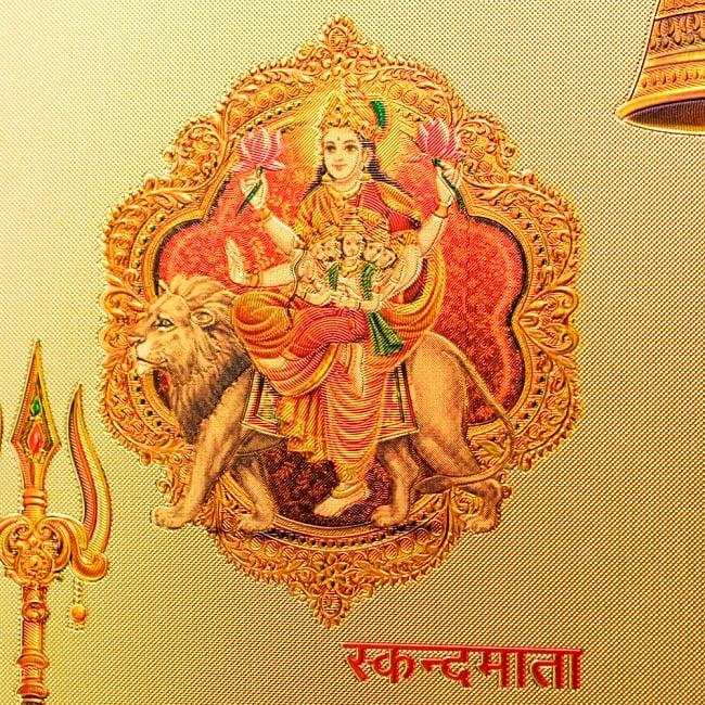 〔約40cm×約30cm〕インドのヒンドゥー神様ゴールドポスター - ドゥルガー 勝利の女神 4 - 細かい所まで美しいですね
