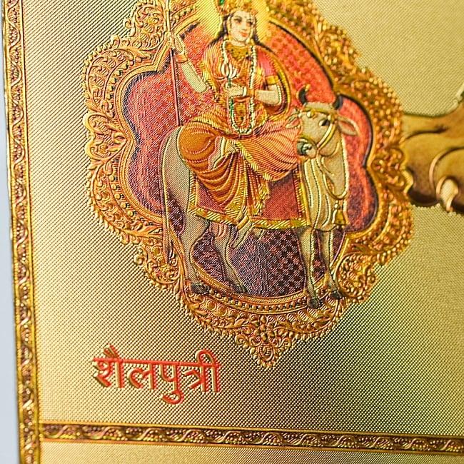 〔約40cm×約30cm〕インドのヒンドゥー神様ゴールドポスター - ドゥルガー 勝利の女神 5 - 細かい所まで美しいですね