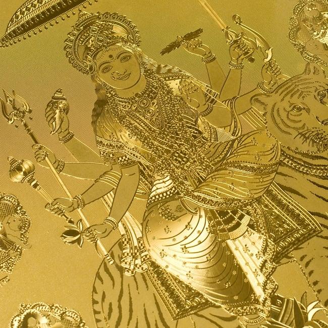 〔約40cm×約30cm〕インドのヒンドゥー神様ゴールドポスター - ドゥルガー 勝利の女神 7 - 裏側はこの様になっています。紙ではないので、水に濡れても大丈夫です!