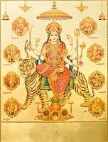 〔約40cm×約30cm〕インドのヒンドゥー神様ゴールドポスター - ドゥルガー 勝利の女神の商品写真