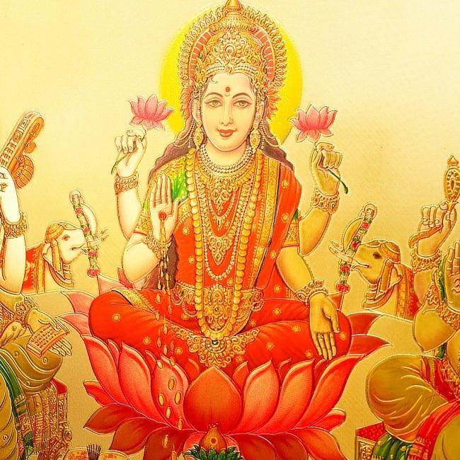 〔約40cm×約30cm〕インドのヒンドゥー神様ゴールドポスター - ラクシュミー・サラスヴァティ・ガネーシャ 2 - 金色ベースなので通常のポスターとは一線を画する光沢感。見ていると引き込まれます。