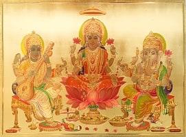 〔約40cm×約30cm〕インドのヒンドゥー神様ゴールドポスター - ラクシュミー・サラスヴァティ・ガネーシャの商品写真