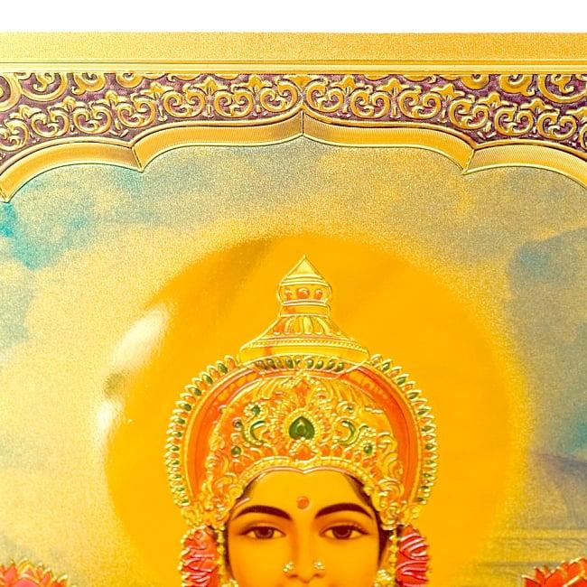 〔約40cm×約30cm〕インドのヒンドゥー神様ゴールドポスター - ラクシュミー 美と富の神様 3 - 見る角度によって違う表情をみせてくれます!