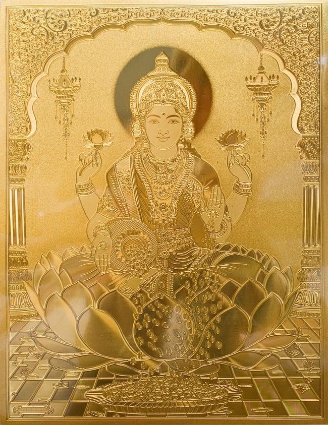 〔約40cm×約30cm〕インドのヒンドゥー神様ゴールドポスター - ラクシュミー 美と富の神様 7 - 裏側はこの様になっています。紙ではないので、水に濡れても大丈夫です!