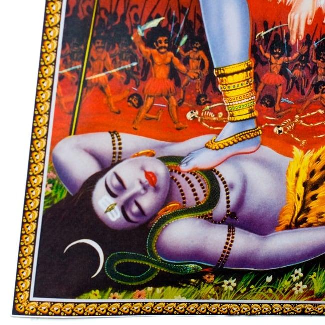 〔約70.5cm×約50cm〕大判インドのヒンドゥー神様ポスター - カーリーの写真3 - 同ジャンルの神様ポスターとのサイズ比較写真です。右上に置いてあるのは、サイズ比較用の当店A4(210mm×297mm)サイズのカタログです。