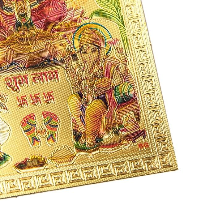 〔約6cm×約8.5cm〕インドのヒンドゥー神様ゴールドお守りカード ステッカー - ラクシュミ・サラスヴァティ・ガネーシャ 3 - 別の角度からの写真です