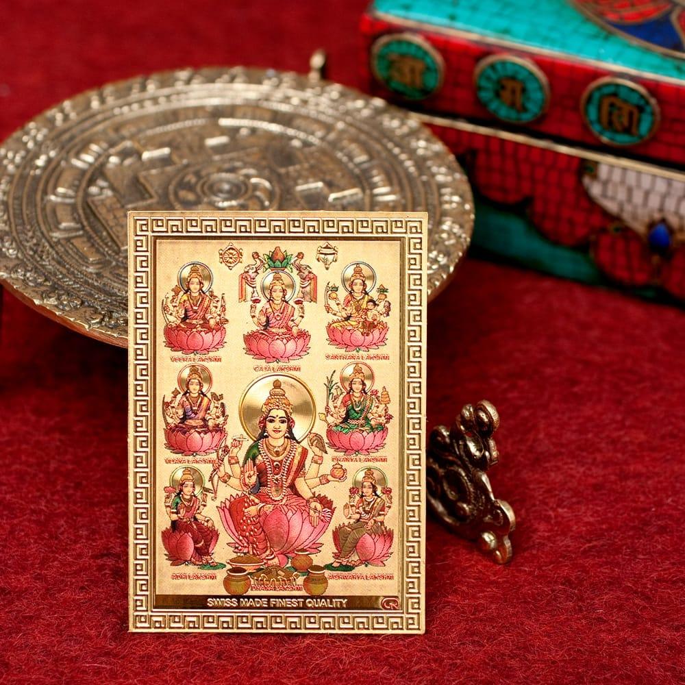 〔約6cm×約8.5cm〕インドのヒンドゥー神様ゴールドお守りカード ステッカー - ラクシュミ・サラスヴァティ・ガネーシャ 7 - 持ち運びに適したカードサイズですが、お部屋の中で、このように立てて普通に飾るというのもいいと思います。