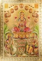 〔約6cm×約8.5cm〕インドのヒンドゥー神様ゴールドお守りカード - ラクシュミ・サラスヴァティ・ガネーシャ